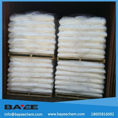 Hydroxyethyl Cellulose price(9004-62-0)