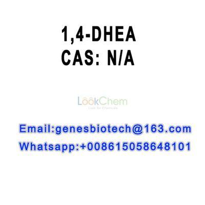1,4-DHEA (Dehydroisoandrosterone)