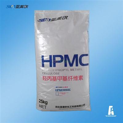 HPMC Manufacturer good price