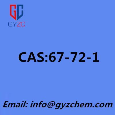 Hexachloroethane; CAS NO: 67-72-1