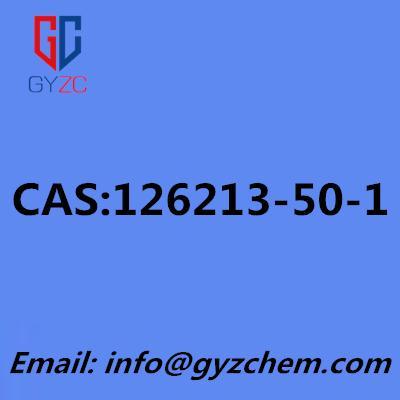 3,4-Ethylenedioxythiophene, CAS NO: 126213-50-1