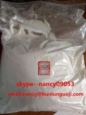 U47700 white powder high purity 99.7min
