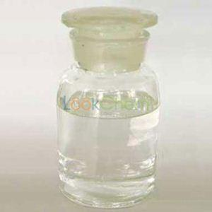 Pharmaceutical Raw Materials Benzyl Alcohol