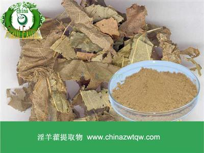 Icariin/ Horny Goat Weed/ Epimedium