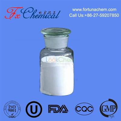 High quality Procaine penicillin G Cas 54-35-3 supplied by reliable factory