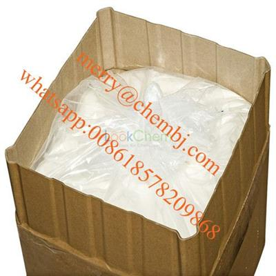 Pharmaceutical Grade Cellulose Microcrystalline MCC