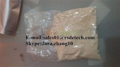 EG-018 99%Purity Lower Price Supplier(1364933-55-0)