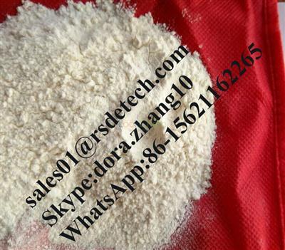 99% high purity az-037 suppliers(1400742-42-8)