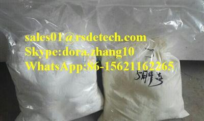 FUE-F powder,FUEF, FU E F high purity good quality()