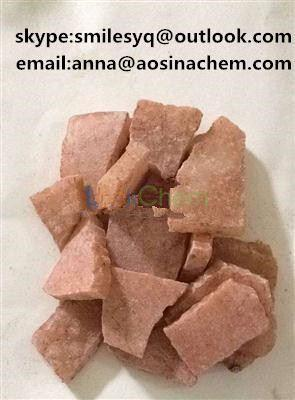 Reliable supplier high quality 4-CL-PET crystals CAS NO.120-72-9