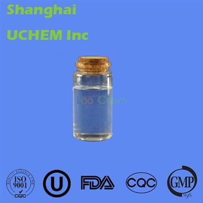 High purity 3,4-dimethoxy-Thiophene 51792-34-8