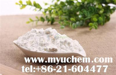 High purity 2-chloro-4,6-dimethoxy- 1,3,5-Triazine 3140-73-6