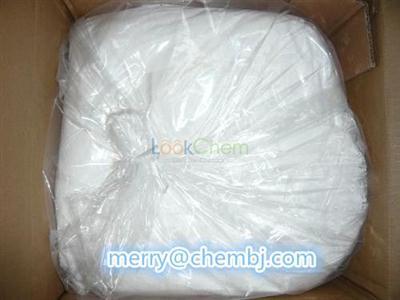 Levobupivacaine supplier