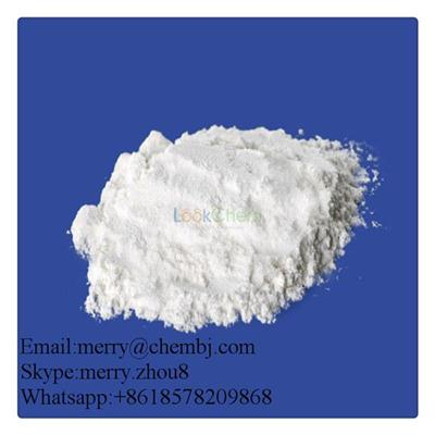 Nootropic Supplement Oxiracetam