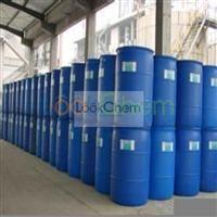 High quality Pivaloyl Chloride supplier in China CAS NO. 3282-30-2