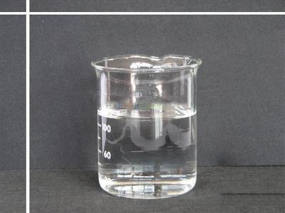 High purity 2,3,4,6,7,8-hexahydro-Pyrrolo[1,2-a]pyrimidine 3001-72-7