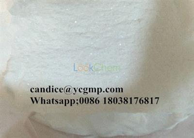 Pramoxine Hydrochloride CAS: 637-58-1