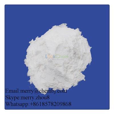 Nootropics Drugs Tianeptine 66981-73-5