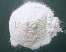 Enrofloxacin   high purity