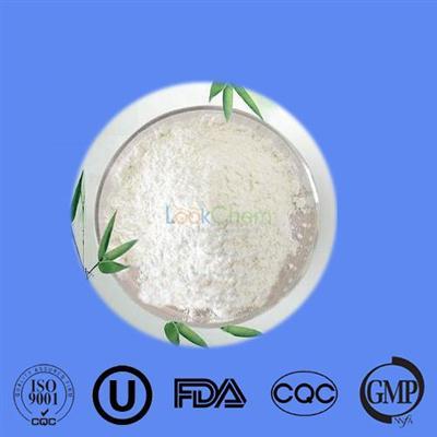 High Quality DL-Aspartic acid 617-45-8