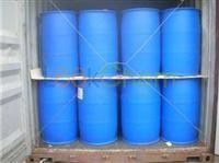 Benzaldehyde CAS NO.100-52-7