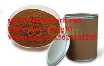 Epimedium Extract 99% purity stable supply