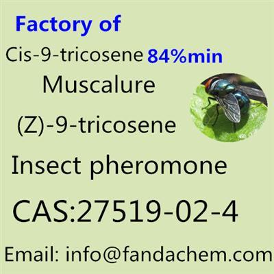 Factory of (Z)-9-Tricosene (muscalure),CIS-9-TRICOSENE 84% min, CAS NO.: 27519-02-4 in China