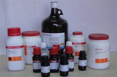 High quality DIBENZO-P-DIOXIN