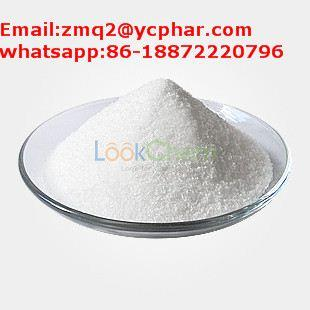7 Keto DHEA Hormones CAS 566-19-8 7-Keto-Dehydroepiandrosterone Raw White Powder