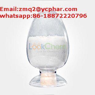 Stanolone Raw Steroid Powders white crystalline powder 99%min 521-18-6