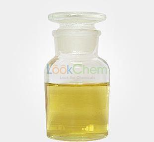 Formic acid, butylester,cas:592-84-7