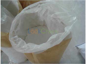 Good Quality L-Calcium lactate