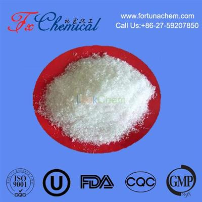 Good preservative Benzoic acid CAS 65-85-0 with low price