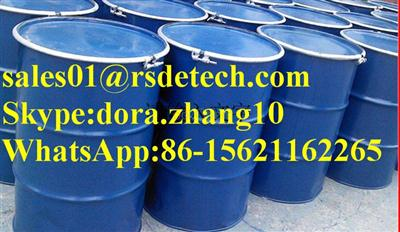 Acetonitrile,99% purity supply