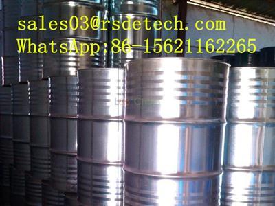 Dimethyl sulfoxide supplier, CAS NO.67-68-5