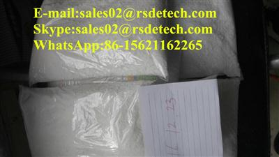 High quality Disodium Succinate