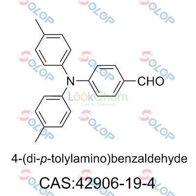 SOLOP high purity, low price, in stock, free sample 4-(di-p-tolylamino)benzaldehyde 42906-19-4