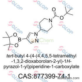 SOLOP high purity, low price, in stock, free sample tert-Butyl 4-[4-(4,4,5,5-tetramethyl-1,3,2-dioxaborolan-2-yl)-1H-pyrazol-1-yl]piperidine-1-carboxylate 877399-74-1