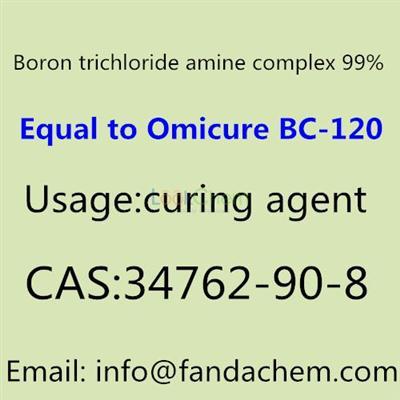 Omicure BC-120, Boron trichloride amine complex 99%,CAS NO: 34762-90-8