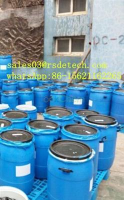 High quality Acetoacetanilide CAS NO.102-01-2