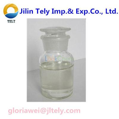 Hot Sale High Quality Benzyl Alcohol with Best Price CAS NO 100-51-6