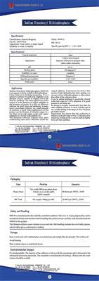 Sodium Disecbutyl Dithiophosphate
