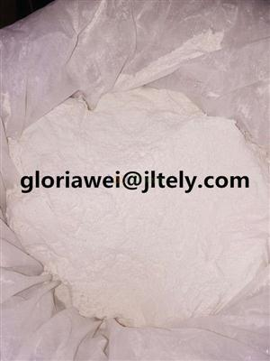 High Quality Flusilazole CAS NO.85509-19-9