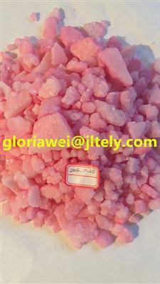 High Quality Dimethyl Succinate CAS NO.106-65-0