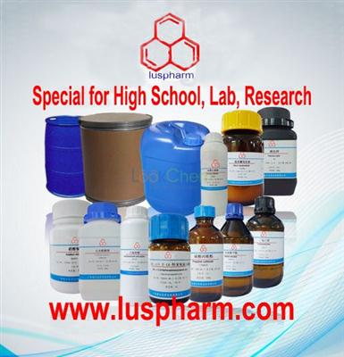 High Purity LY2835219