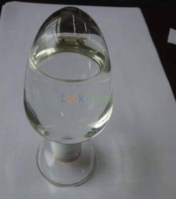 99.5% Morpholine At Suppliers Price