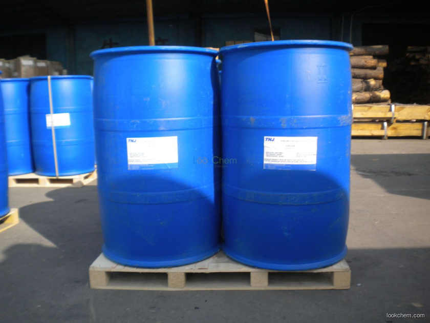 High quality Ethyl oleate CAS 111-62-6 from China suppliers with best price