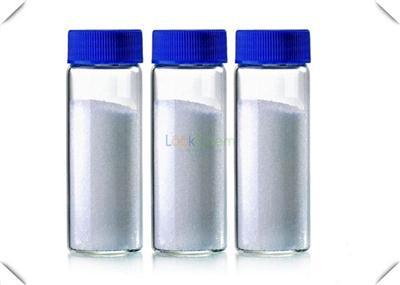 Pharmaceutical Intermediates Dextromethorphan hydrobromide