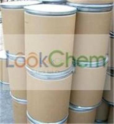 Good Quality potassium chloride 7447-40-7
