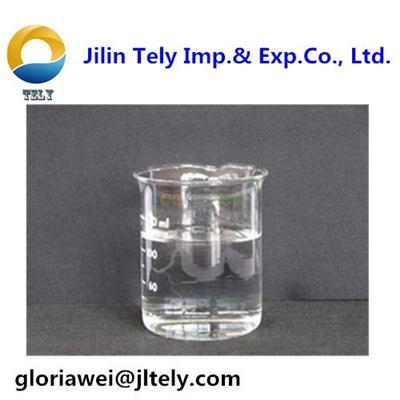 2-Octyl-2H-isothiazol-3-one 26530-20-1 CAS NO.26530-20-1